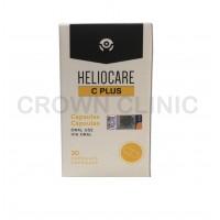 Heliocare C Plus 30 Capsules