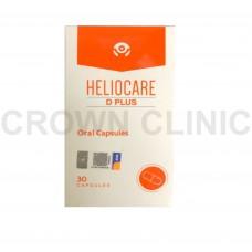 Heliocare D Plus Oral Capsules 30 Capsules