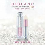 DIBLANC Sweetheart Tintstick 0.1oz / 3g Moisture Long Lasting Lip Tint