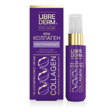 Librederm Rejuvenating Collagen Cream for Face, Neck, Decollete 50ML