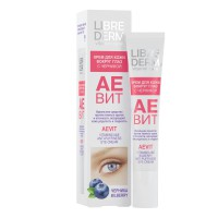 Librederm AEVIT A&E Vitamins Anti-Puffiness Eye Cream 20ML