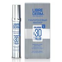 Librederm Hyaluronic 3D Filler Day Face Cream SPF15 30ML