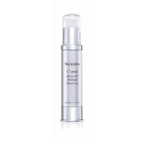 C'ensil Ultra Lift Wrinkles Essence 35ML